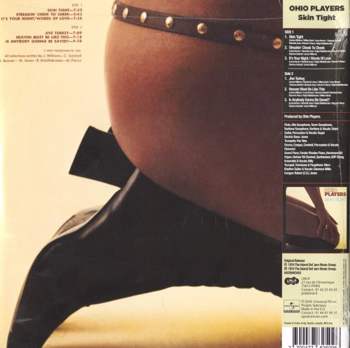 Ohio Players - Skin Tight - Ltd Ed, Brown, Colored Vinyl, 180 Gram, Reissue, 2016