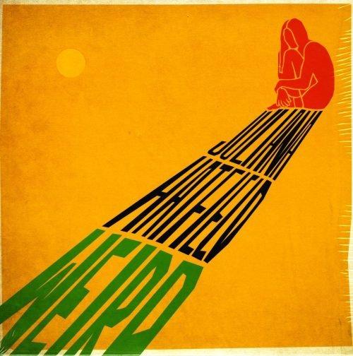 Juliana Hatfield - Weird - Ltd Ed, Colored Vinyl, American Laundromat, 2019