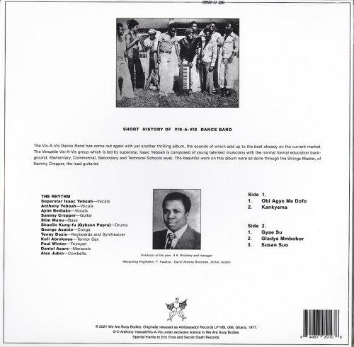 Vis-A-Vis - Obi Agye Me Dofo - Remastered, Vinyl, LP, Import, We Are Busy Bodies, 2021