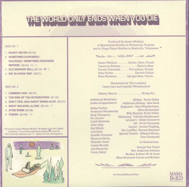 Skyway Man - World Only Ends When You Die - Ltd Ed, Brown, Colored Vinyl, LP, Mama Bird, 2021