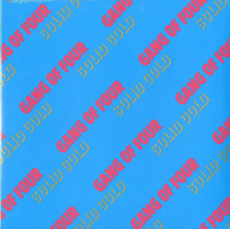 Gang Of Four - Solid Gold - Vinyl, LP, Remastered, Matador, 2021