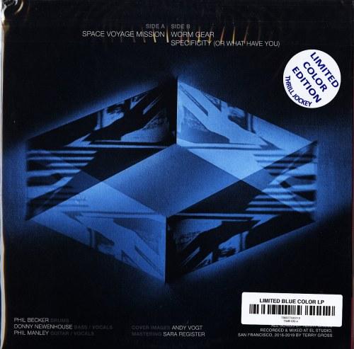 Terry Gross - Soft Opening - Limited Edition, Blue Vinyl, LP, Thrill Jockey, 2021